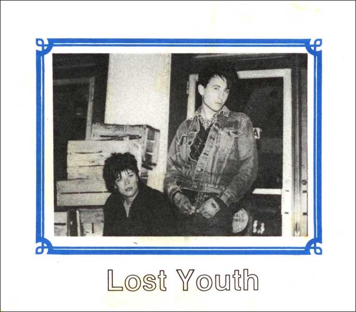 Lost Youth Card - Todd & Mj